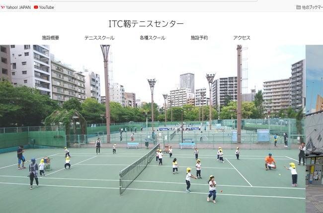 大坂なおみテニスコート
