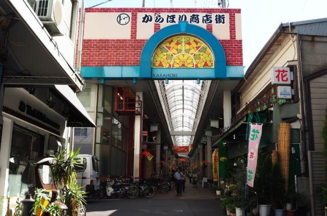 大坂なおみ空堀書店街