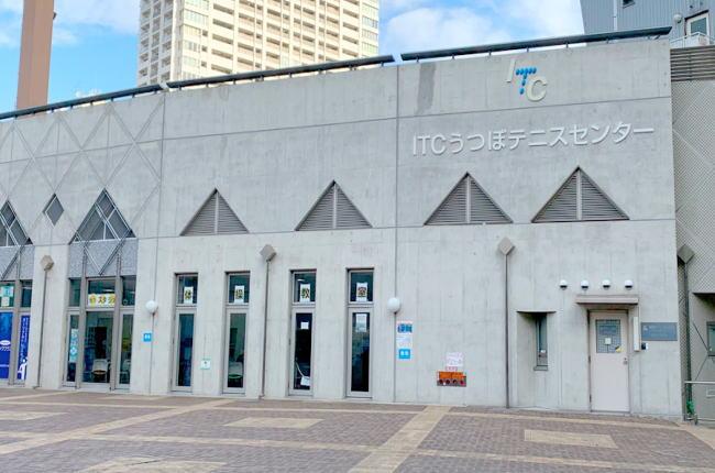 ITCテニスセンター