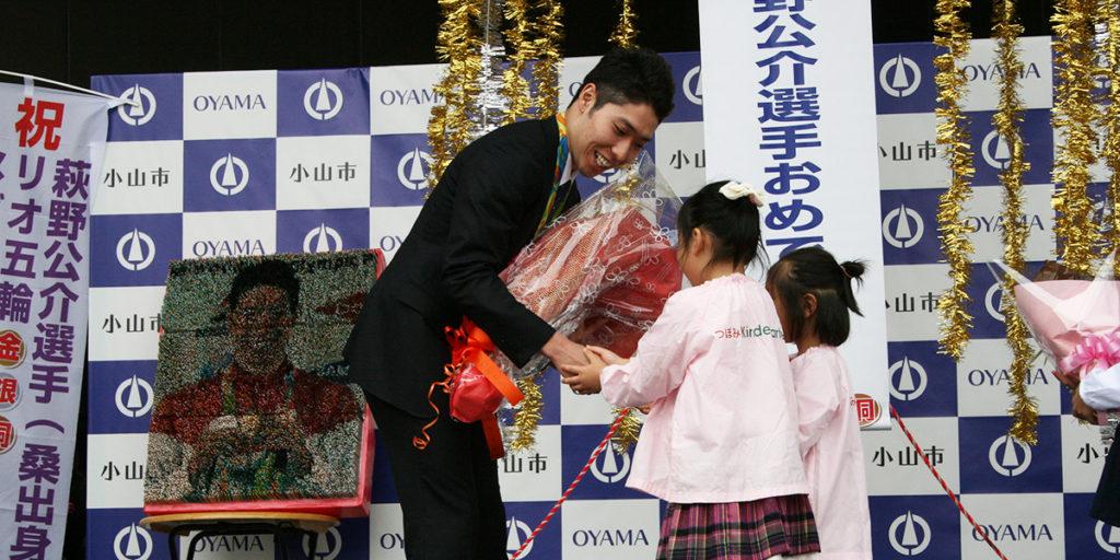 萩野公介幼稚園